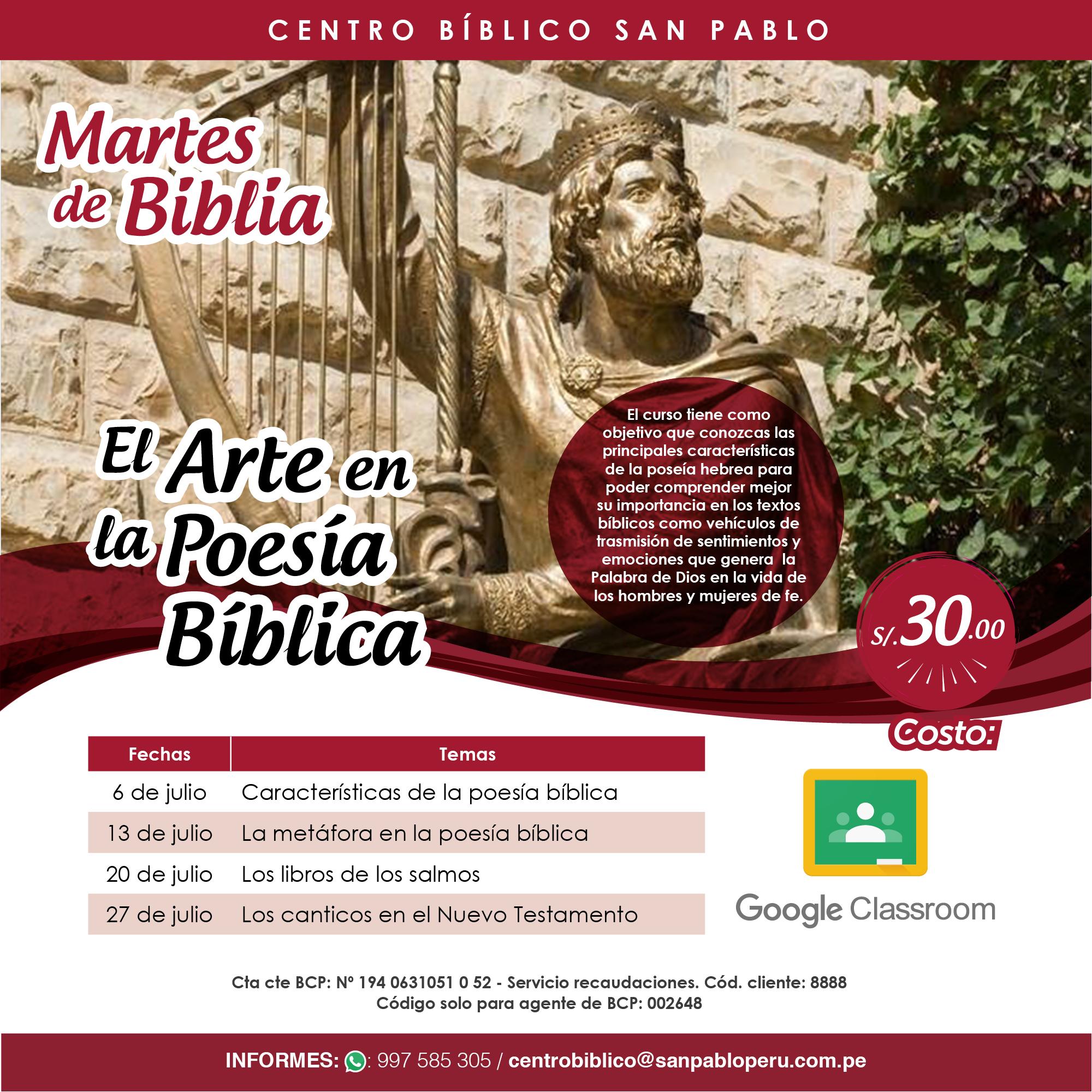 """Curso Virtual """"El Arte de la Poesía Bíblica"""""""