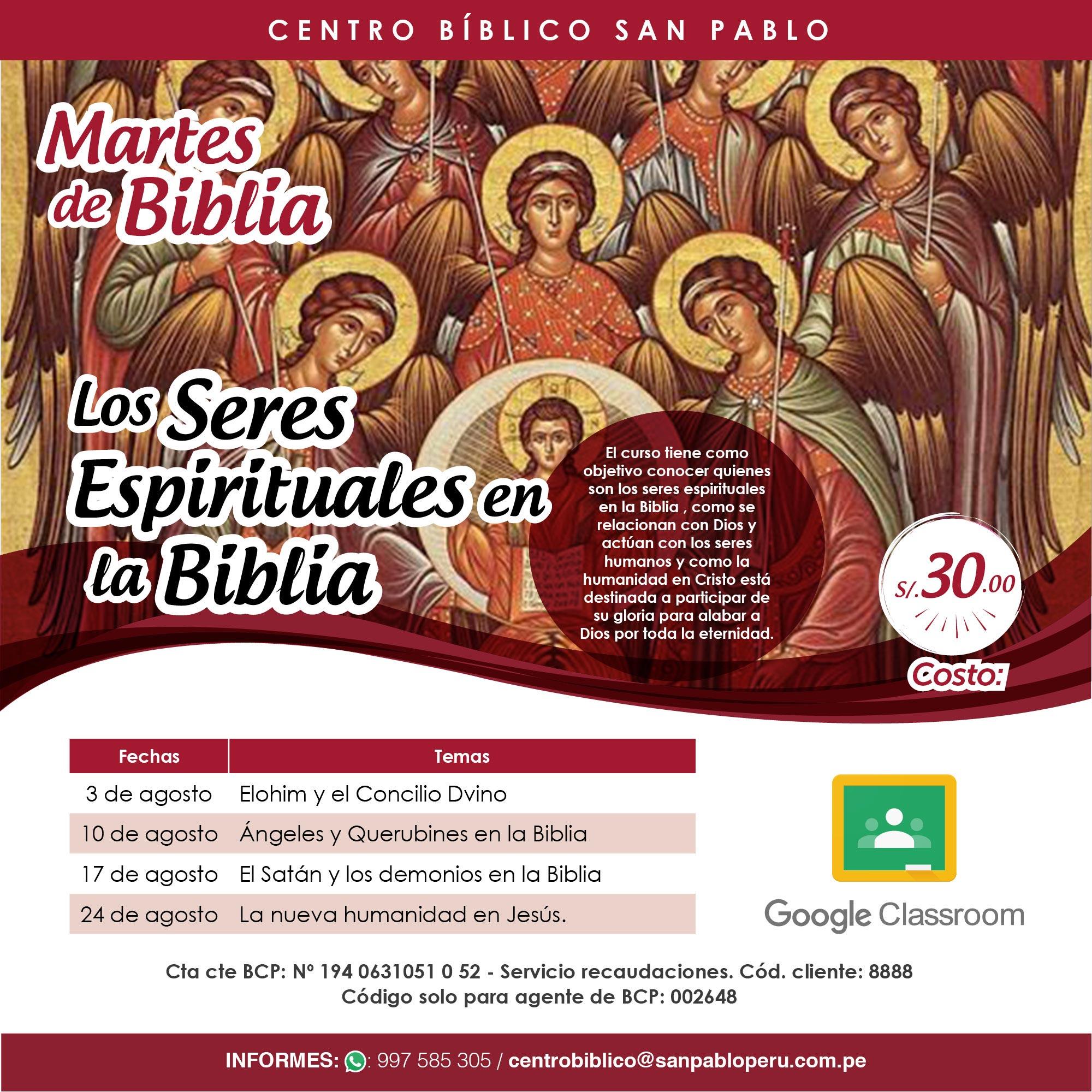 """Curso Virtual: """"Los Seres Espirituales en la Biblia"""""""