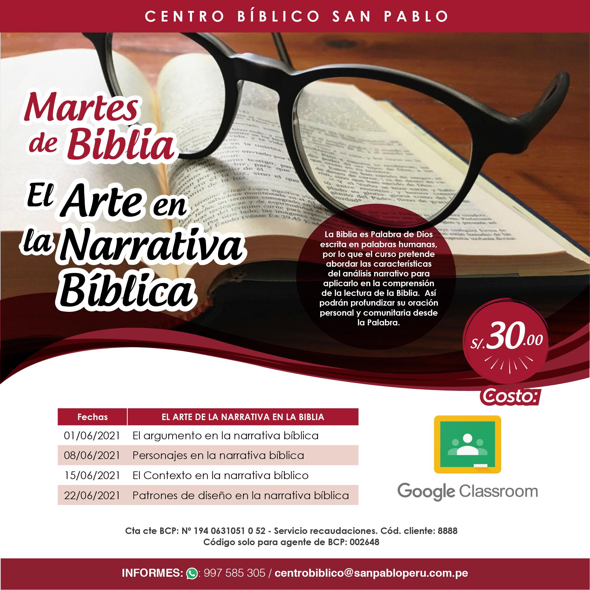 """Curso Virtual: """"El Arte en la Narrativa Bíblica"""""""