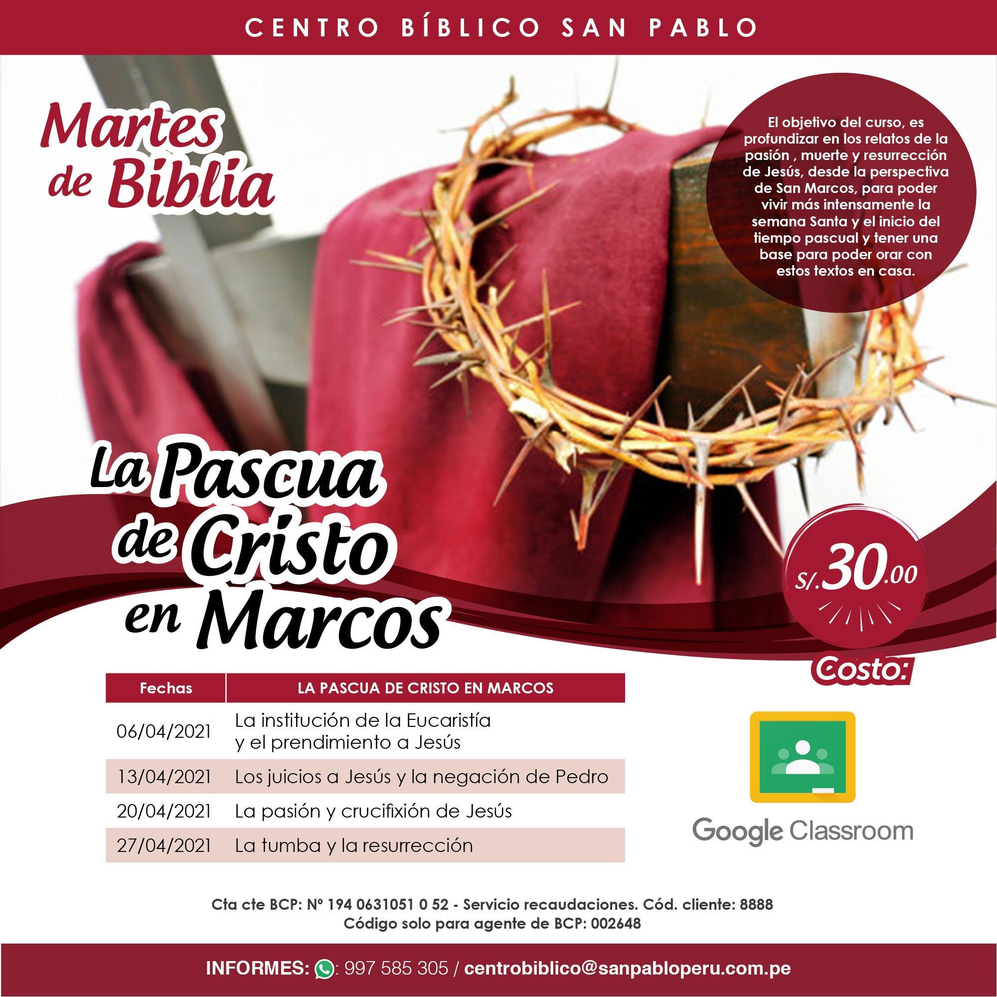 La Pascua de Cristo en Marcos
